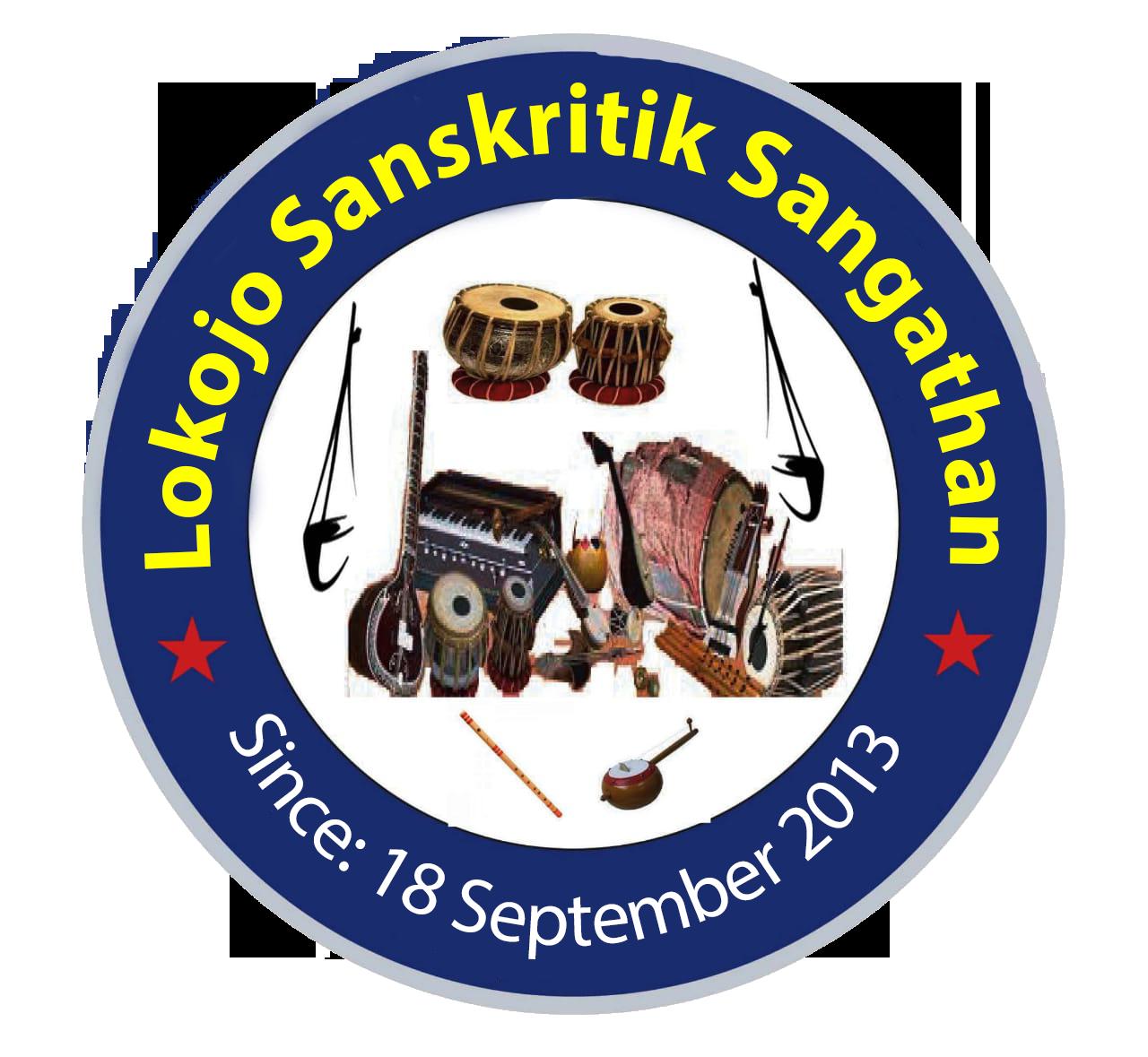 Lokojo Sanskritik Sangathan